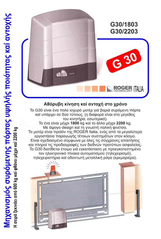 syromenoi-03