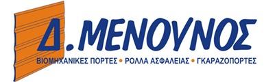 Δημήτριος Μενούνος Ε.Π.Ε